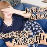 【無修正動画】実録ガチ面接82