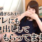 【素人無修正】実録ガチ面接43