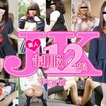 【素人無修正】素人JK制服12娘 Part 1