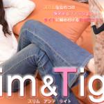 【素人無修正】スリム & タイト5