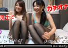 【素人オリジナル】リアルなお友達同士でガチオナニーを披露!