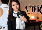 【無料エロ動画】アフター6〜微乳は感度良好〜 加藤麻耶