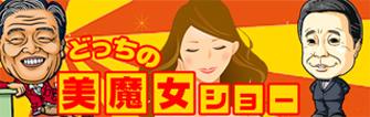 熟女エロ動画