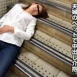 【無修正】人妻自宅ハメ 〜泥酔若妻にどさくさ中出し〜