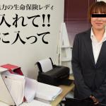 【無修正】働く地方のお母さん 〜生保レディー編〜
