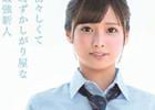 【久留木玲】スーパー美少女のAVデビュー作は初SEX、初3P、初ハメ撮り