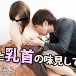 【素人無修正】昼間から泥酔している関西弁姉ちゃん(24歳Eカップ)をナンパして柔らかい乳首の味見をさせてもらいました!