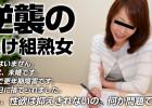 【熟女エロ動画】未婚・子なし・40代 〜意外と明るい負け組熟女〜 竹下翔子