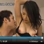 【熟女無修正】初撮り本物人妻 AV出演ドキュメント 才色兼備の美人受付嬢 若葉加奈 30歳 AVデビュー