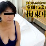 【熟女無修正】初めての撮影でいきなり拘束された普通のおばさん