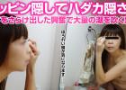 【無修正】スッピン熟女 〜四十路のほうれい線〜