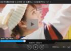 【流出無修正】SOD女子社員 制作部 入社1年目 AD 佐藤カレン AV出演(デビュー)!!
