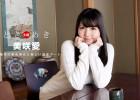 【AV無修正】ときめき〜憧れの君と温泉デート〜 美咲愛
